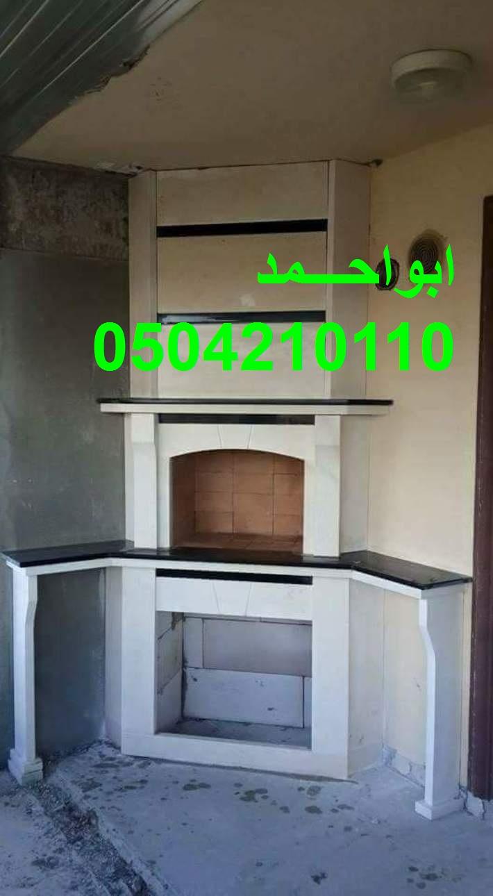 FB IMG 1503073952092