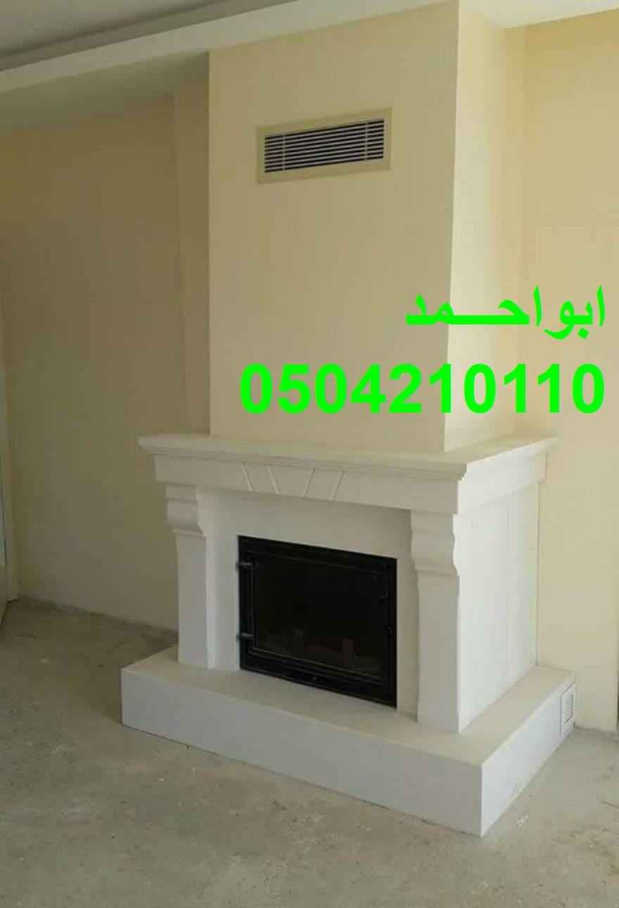 FB IMG 1503073967392