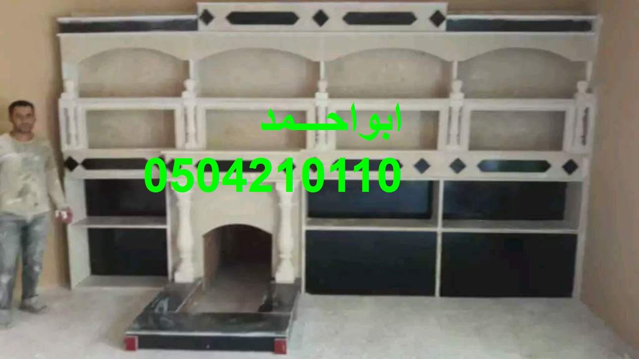 FB IMG 1506433710476