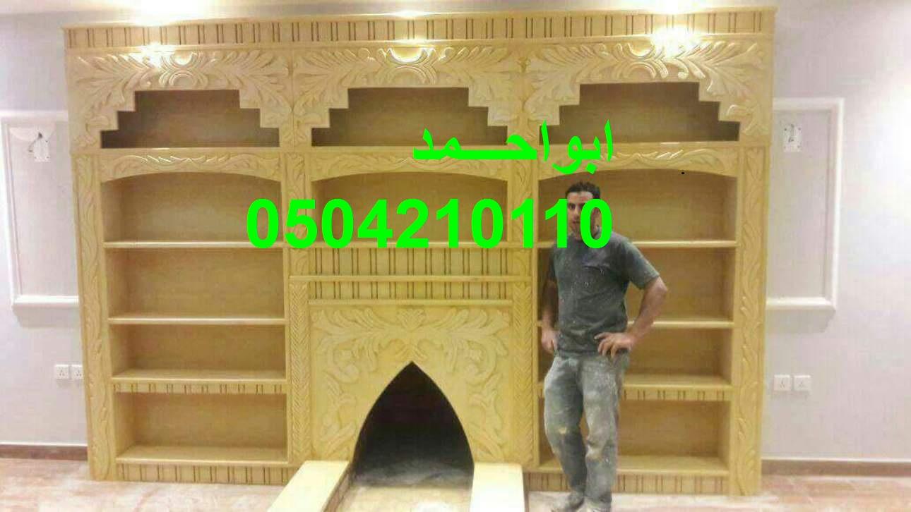FB IMG 1506805034141