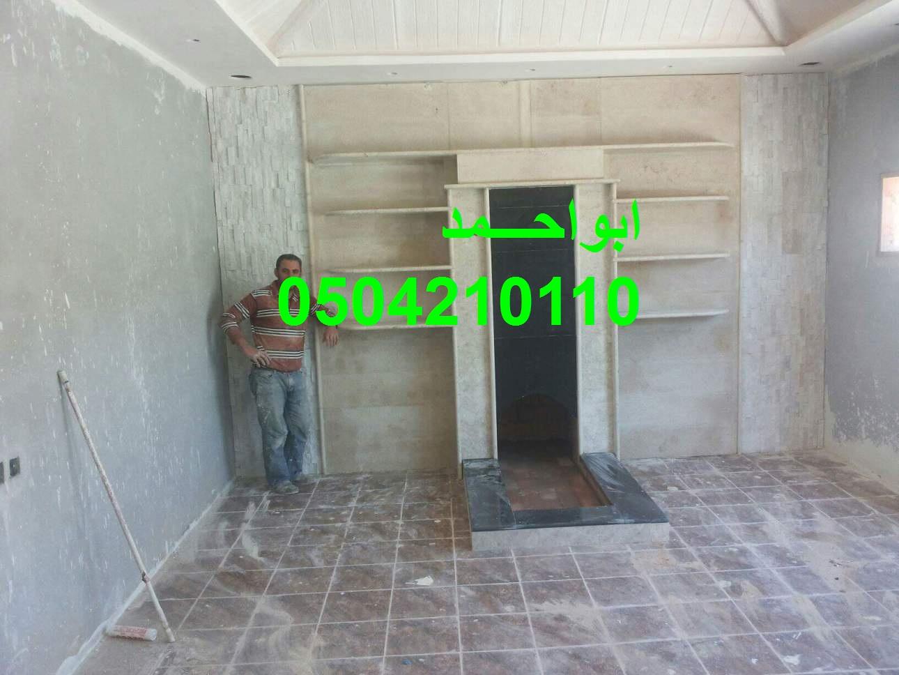 FB IMG 1507017485477