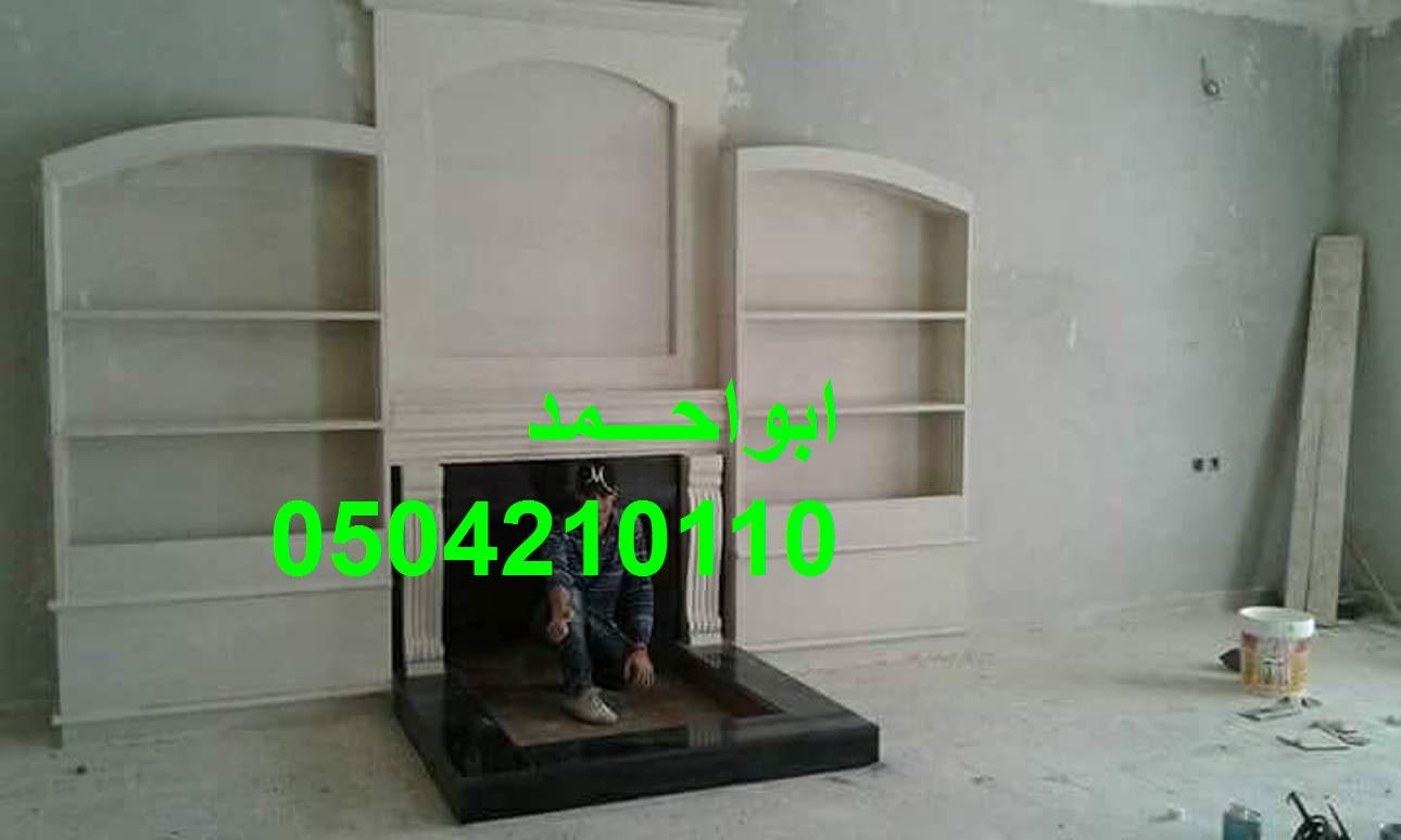 FB IMG 1507396239570