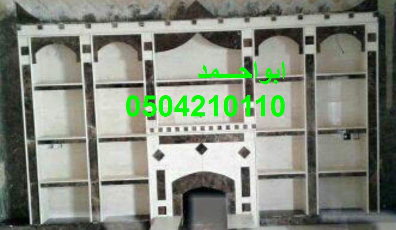 FB IMG 1507396247004