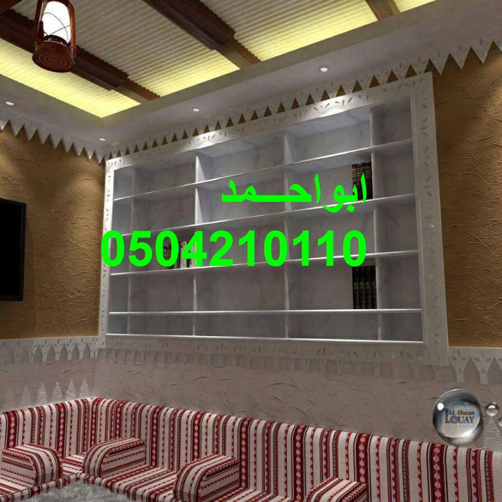 FB IMG 1507396286519