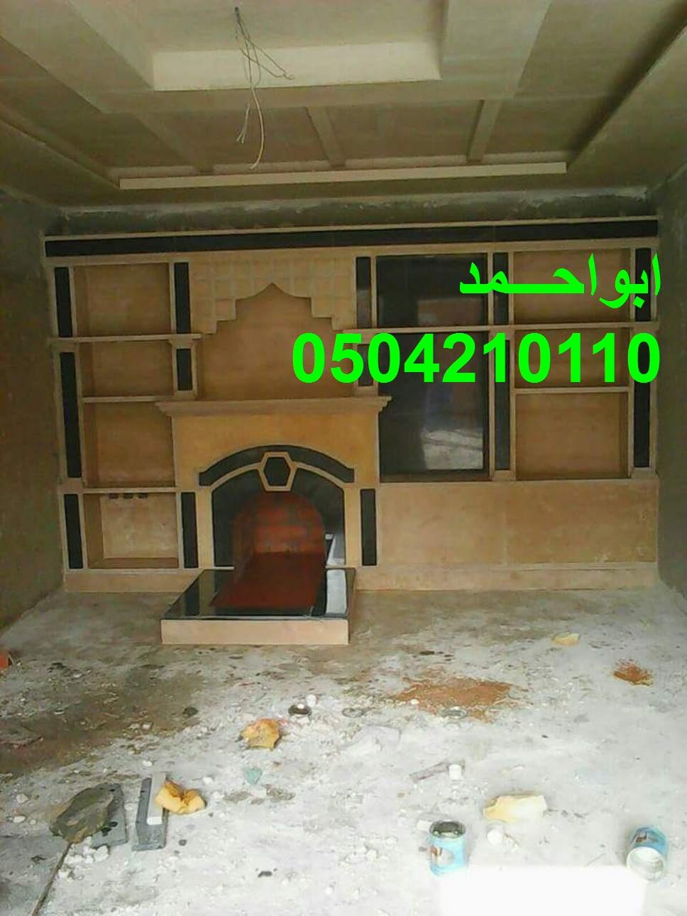 FB IMG 1507396294391