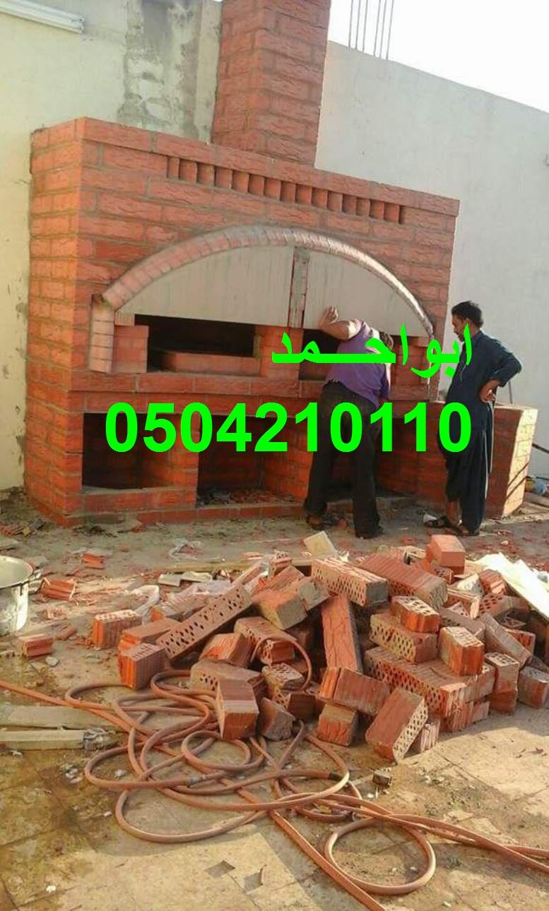 FB IMG 1507396333167