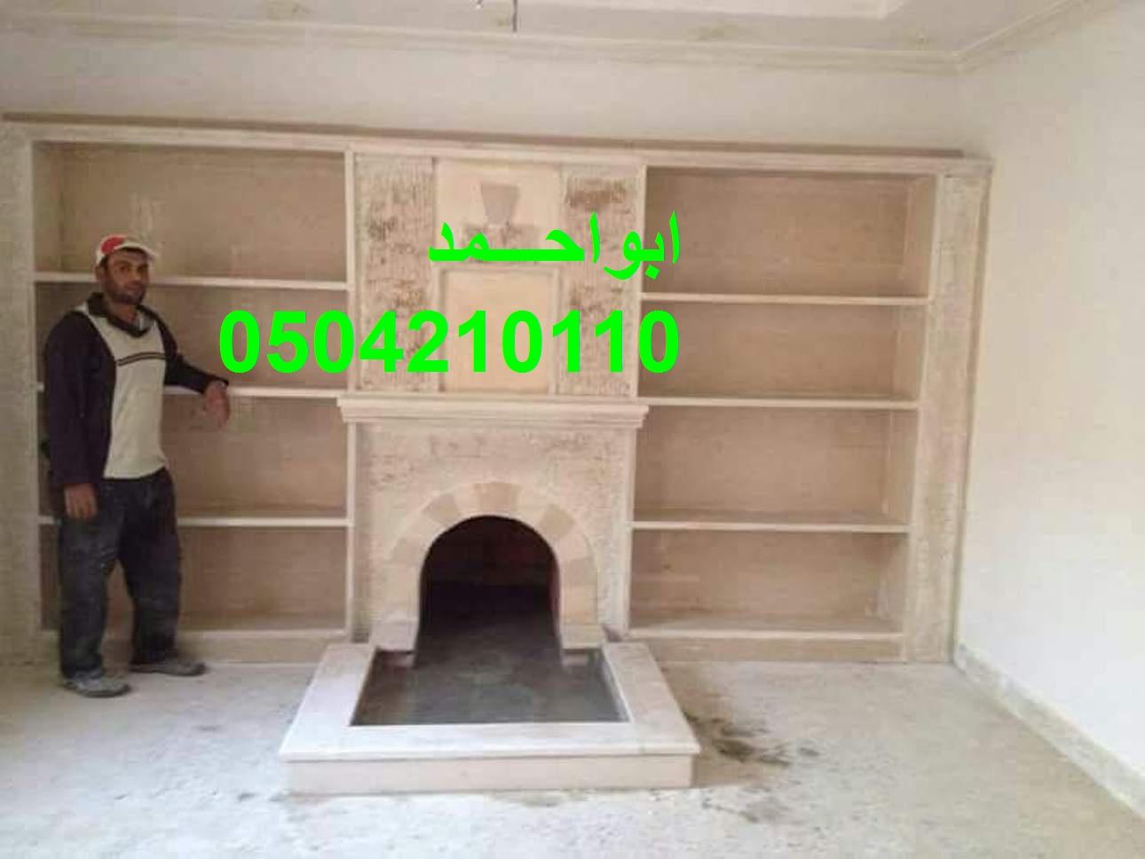 FB IMG 1507396338530