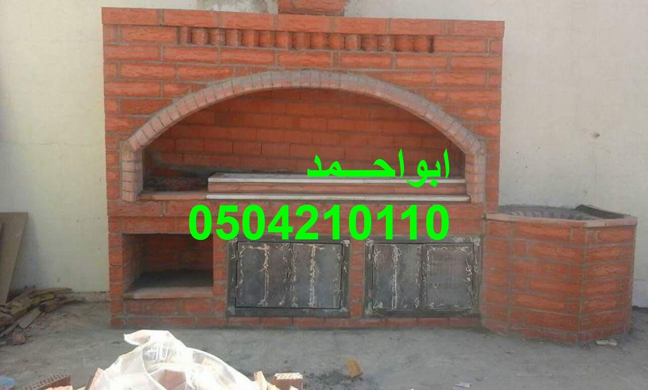 FB IMG 1507396344208