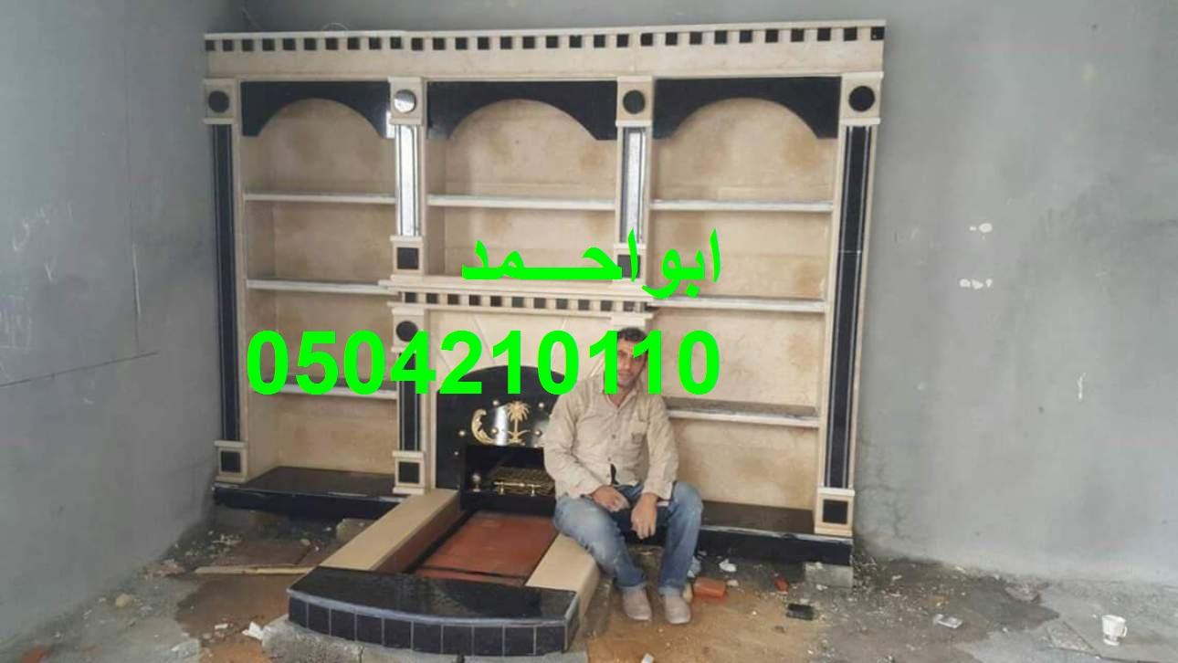 FB IMG 1513077937281