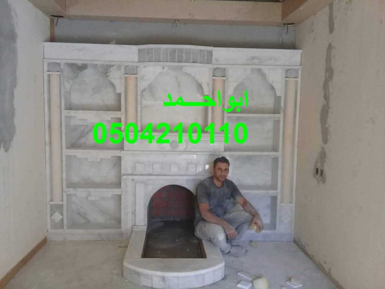 FB IMG 1513077955279