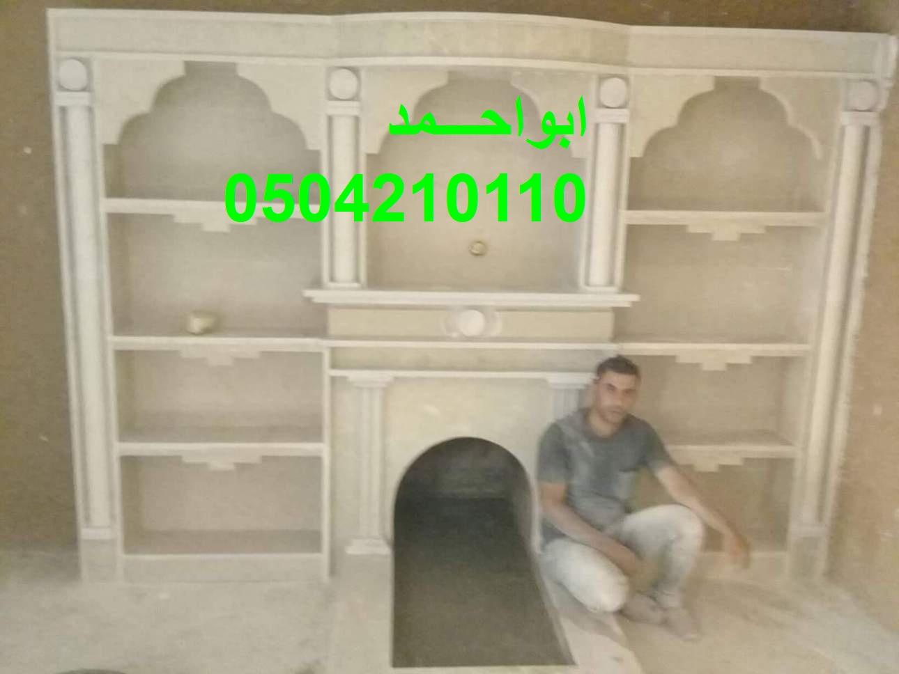 FB IMG 1513077965907