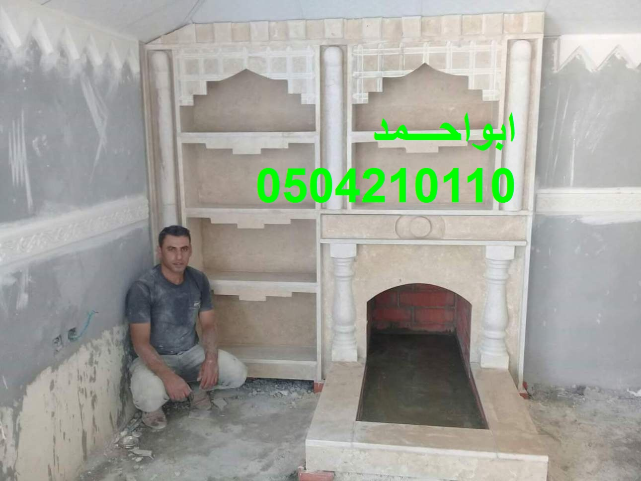 FB IMG 1513077972131