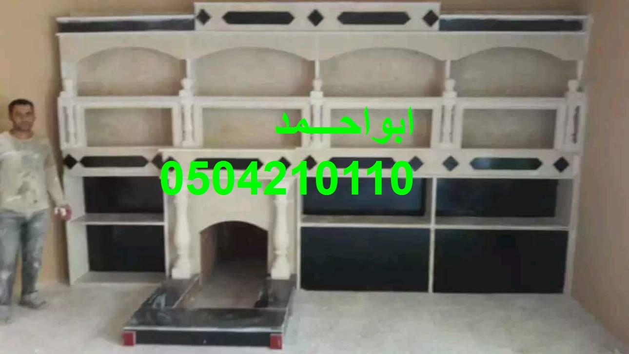 FB IMG 1513079390371