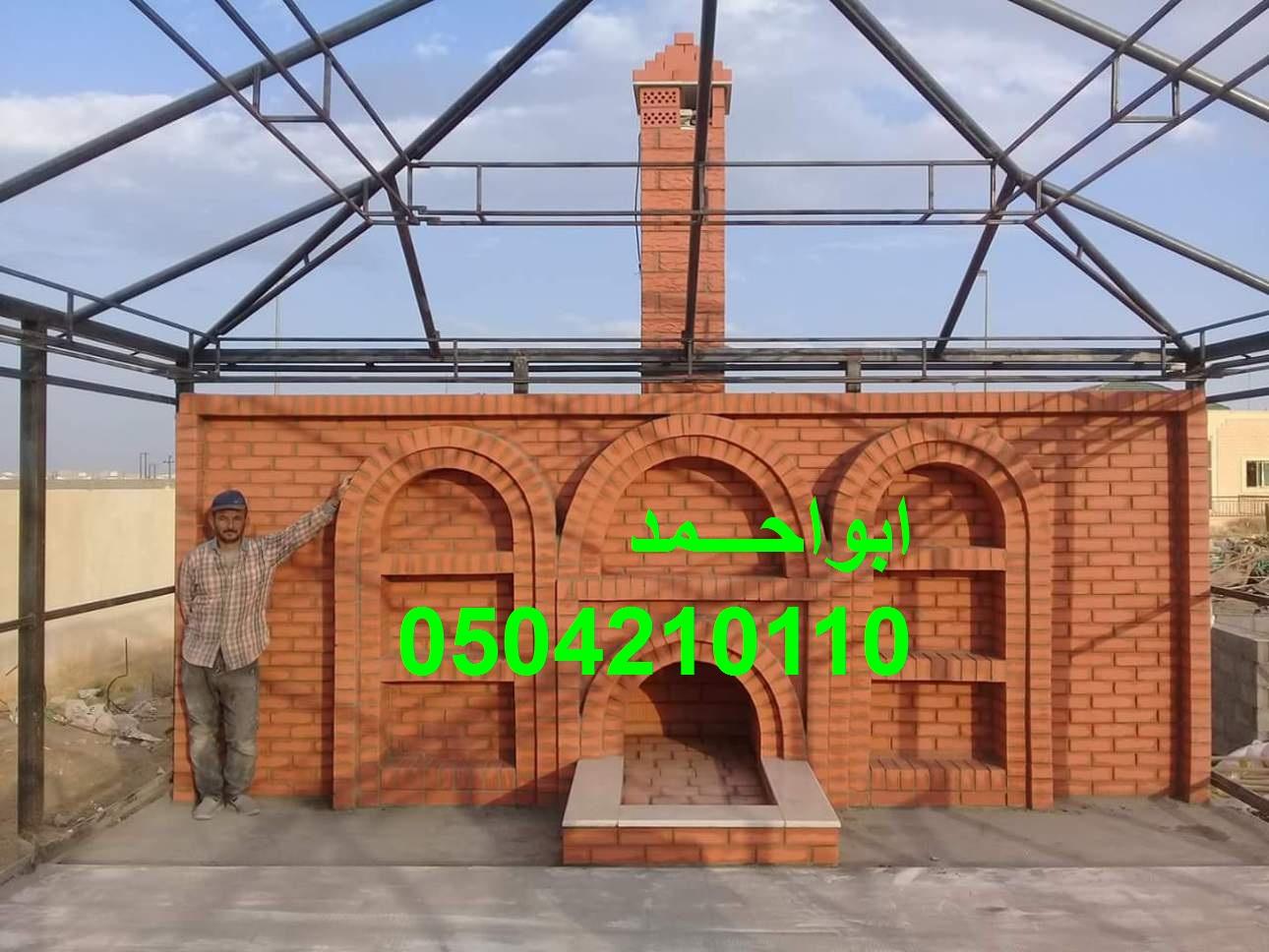 FB IMG 1514826295738