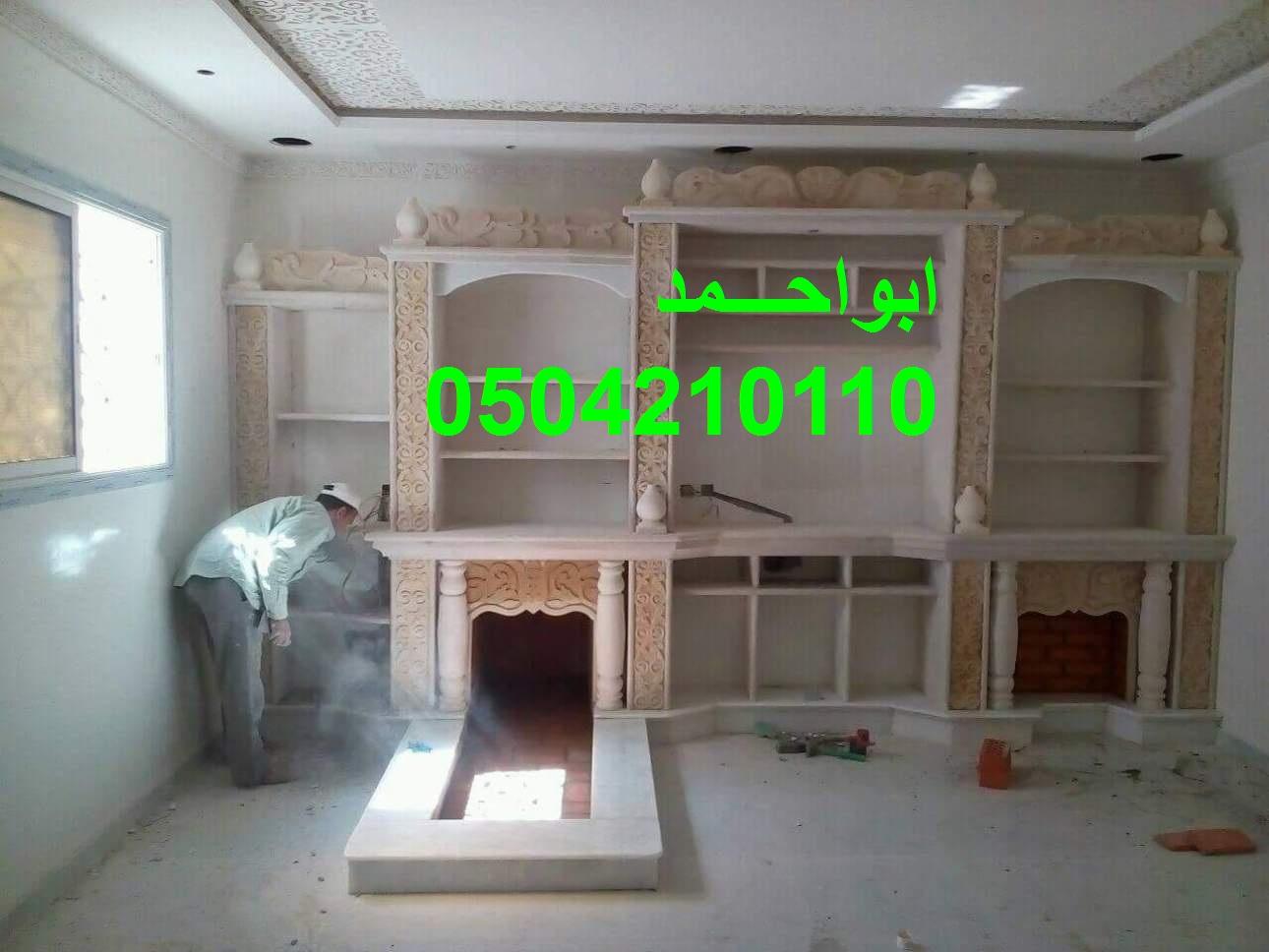 FB IMG 1521320493728