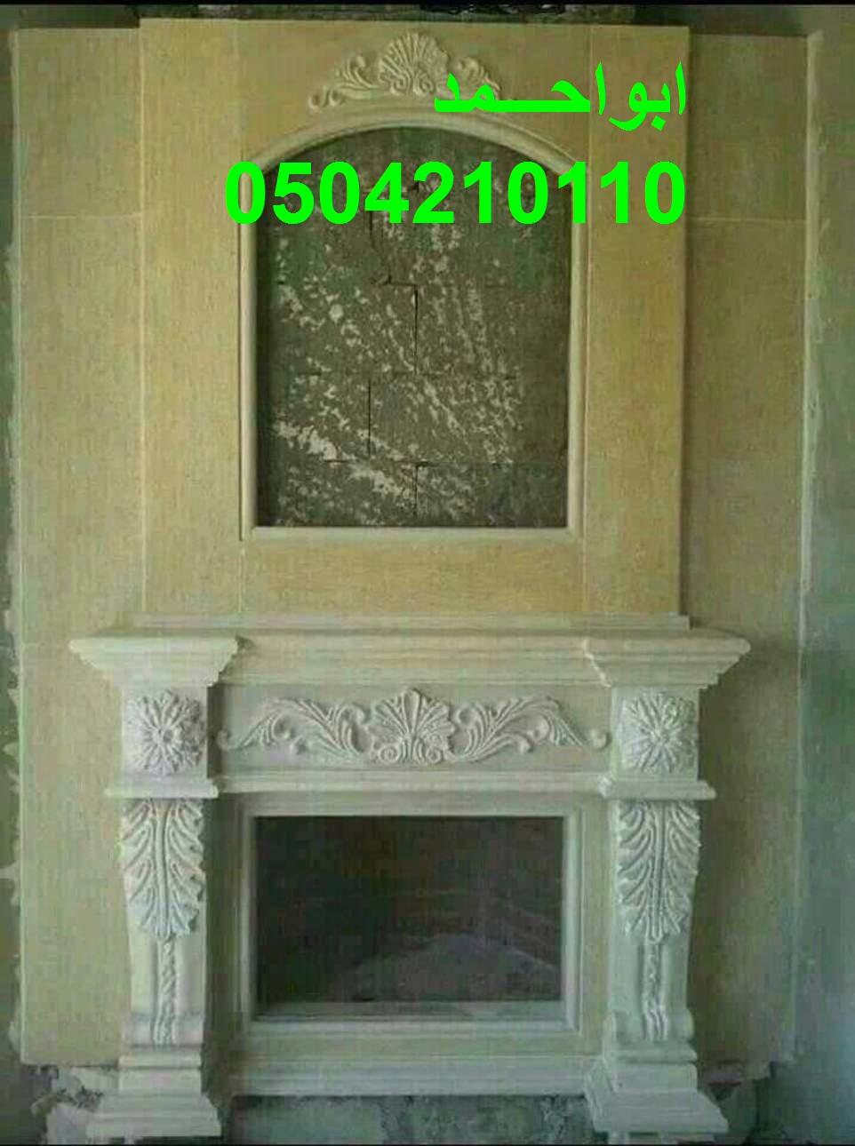 FB IMG 1521320556770