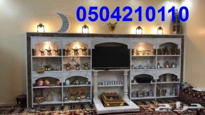 FB IMG 1558022970469