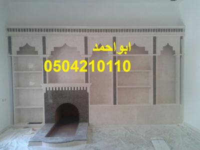 IMG-20170815-WA0007