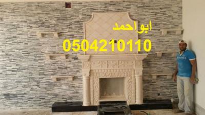 IMG-20171207-WA0004