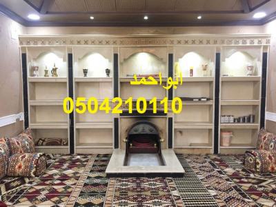 IMG-20171215-WA0007