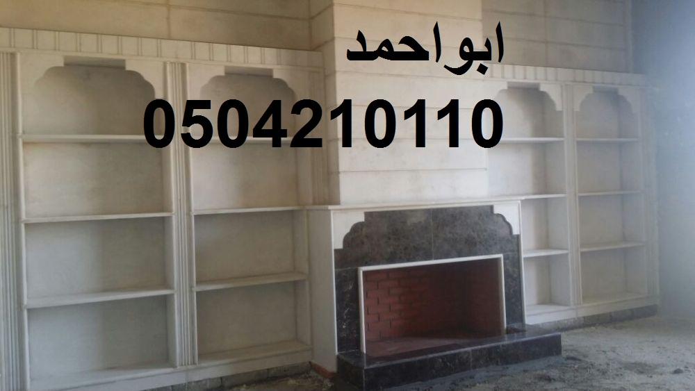 IMG-20180121-WA0042