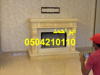 IMG 0621
