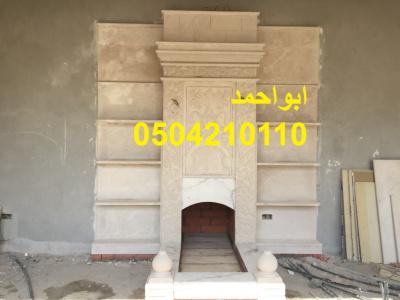 IMG 1299 1