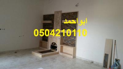 IMG 1478 1