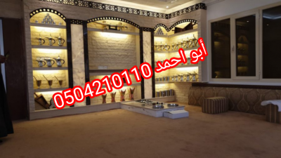 IMG 20201113 222319 copy 810x456