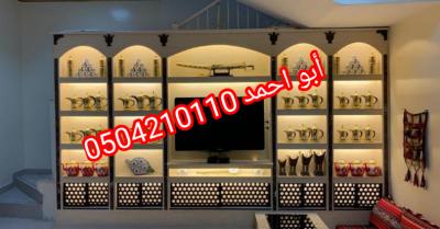 IMG 20201113 222442 copy 810x424