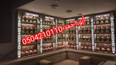 IMG 20201113 222851 copy 810x456