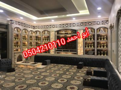 IMG 20201113 224929 copy 810x608