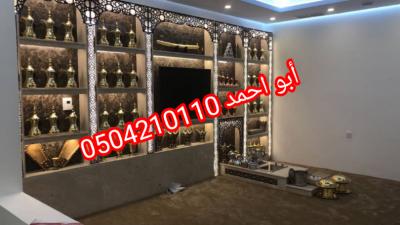 IMG 20201113 225444 copy 810x456