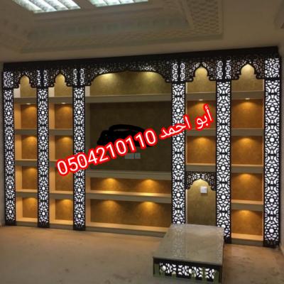 IMG 20201113 225608 copy 810x810