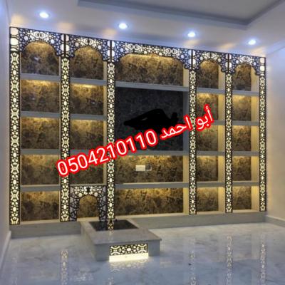 IMG 20201113 225620 copy 810x810
