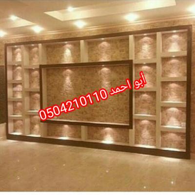 IMG 20201113 225638 copy 810x810