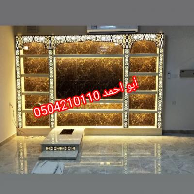 IMG 20201113 231637 copy 810x810