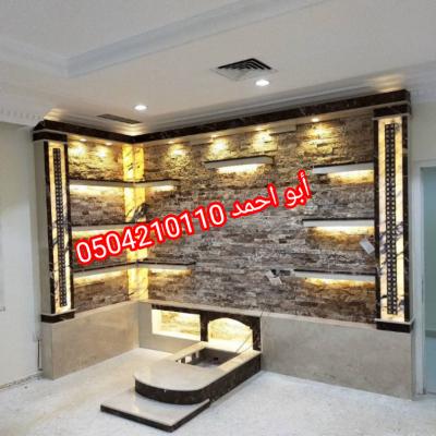 IMG 20201113 231707 copy 810x810 1