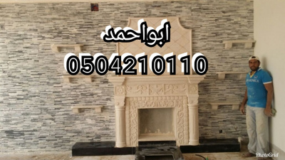 PhotoGrid 1512729535394