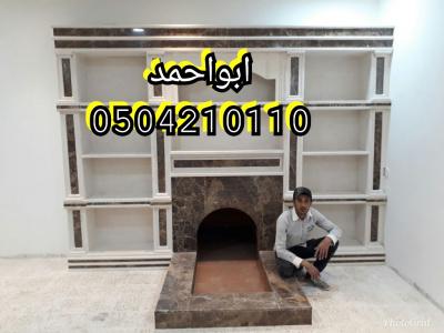 PhotoGrid 1512729692610