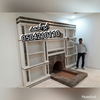 PhotoGrid 1512742545529