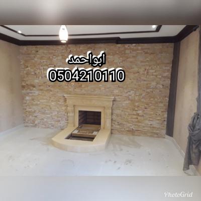 PhotoGrid 1512742593494