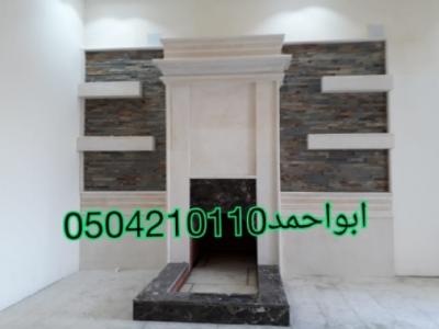 Resizer 1605173038753497